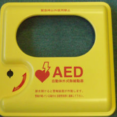 AED機器カバー スクリーン印刷